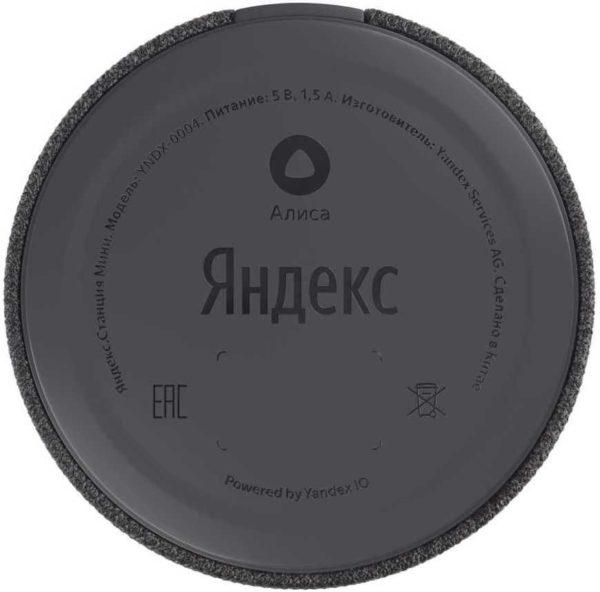 Умная колонка Яндекс Станция Мини черная