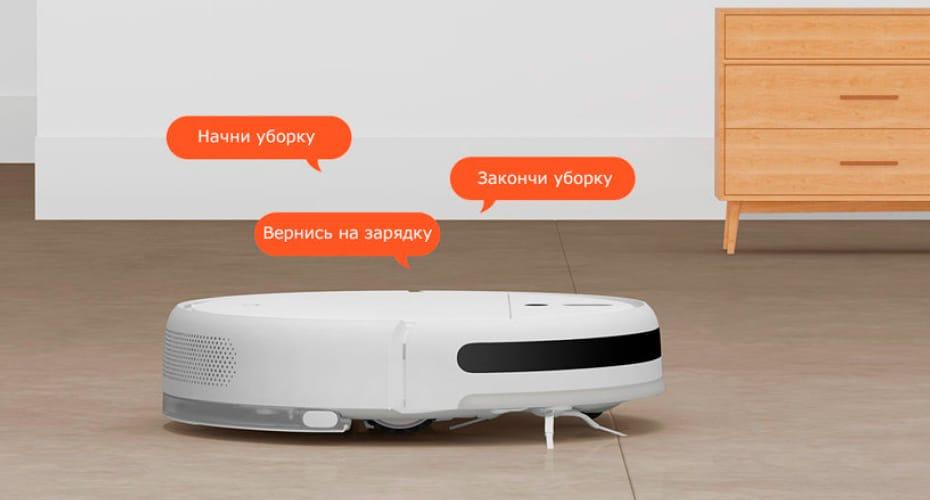 Аккумулятор Mi Robot Vacuum Mop