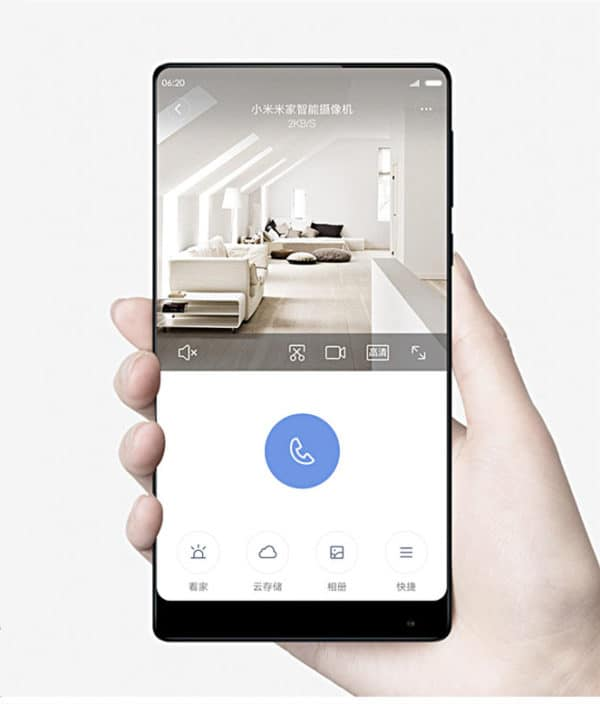 Видеокамера Xiaomi Mi Home Security Camera Basic 1080p